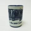 Fishing in the 1000 Islands Mug