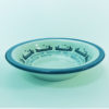 "Great Lakes Laker 8"" Soup and Salad Bowl"