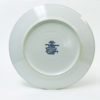 "1000 Islands Sunset 11"" Dinner Plate"